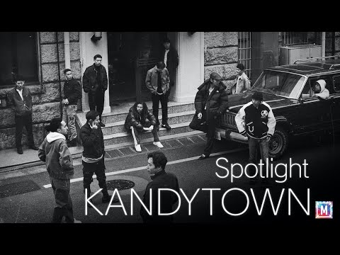 KANDYTOWN / One
