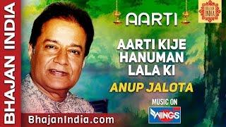 Aarti Kije Hanuman Lalla Ki - Anup Jalota - Lord Hanuman Prayer Aarti