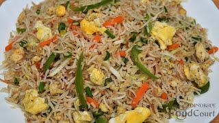 Egg Fried Rice Recipe/ Restaurant Style Egg Fried Rice