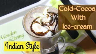 Surati cold cocoa clipzui cold cocoa recipe in hindi how to make cold cocoa at home in hindi ccuart Gallery