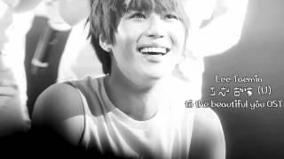 Gambar cover Taemin - 너란 말야 (U) To The Beautiful You OST
