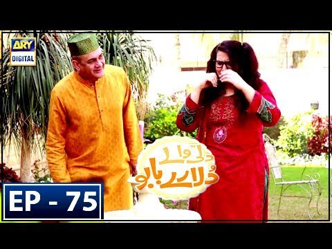 Dilli Walay Dularay Babu - Ep 75 - 10th March 2018 - ARY Digital Drama