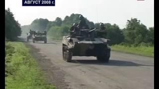 Южная Осетия Хроника  Рус 08 08 17