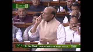 Home Minister Shri Rajnath Singh statement in Lok Sabha on Masarat Alam's release: 09.03.2015