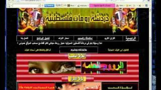 هادي و الحاج وحيد المغربي يكشفون لنا فضائح سكس كامات لموقع دردشة رومات فلسطين  17