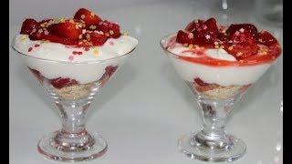 Лесен и много вкусен десерт