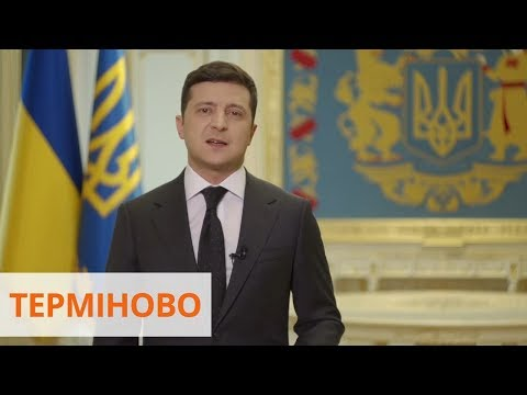Видео: Зеленский сообщил, что в Киев прибыл самолет с медицинскими средствами против коронавируса