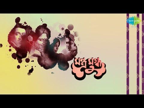 Mantramugdha   Bengali Movie Songs   Audio Jukebox thumbnail