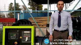 Дизельный генератор Pramac 755DO (Обзор)