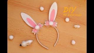 Ушки зайчик из фетра/ DIY: Felt bunny ears