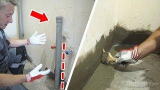 видео Вопросы отделки квартир: подготовка поверхности к настилке пола.