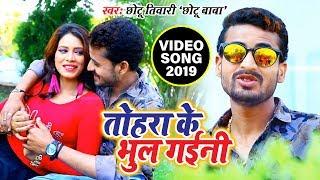 2019 ke bhojpuri gana mp3 remix