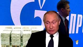 В Кремле плохие новости: Газпром заплатил Польше