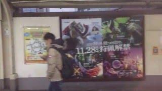 Billboard TOKYO - Yoyogi HOT 100 Graphics(Dec. 15, 2015) #吉永小...