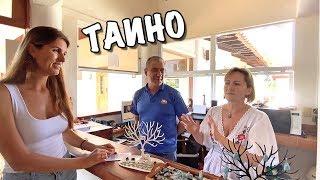 VLOG: История переезда из России   Елена и Маркос открыли Парк Музей про индейцев Таино в Ла-Романа