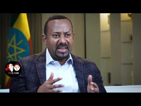 Ethiopia II ጠቅላይ ሚኒስትር ዐቢይ አሕመድ በመንግሥት ስለተደረጉ እንዲሁም የሚደረጉ እድሳቶችና ግንባታዎች የሚያስተዋውቁበት አጭር ዘጋቢ ፊልም