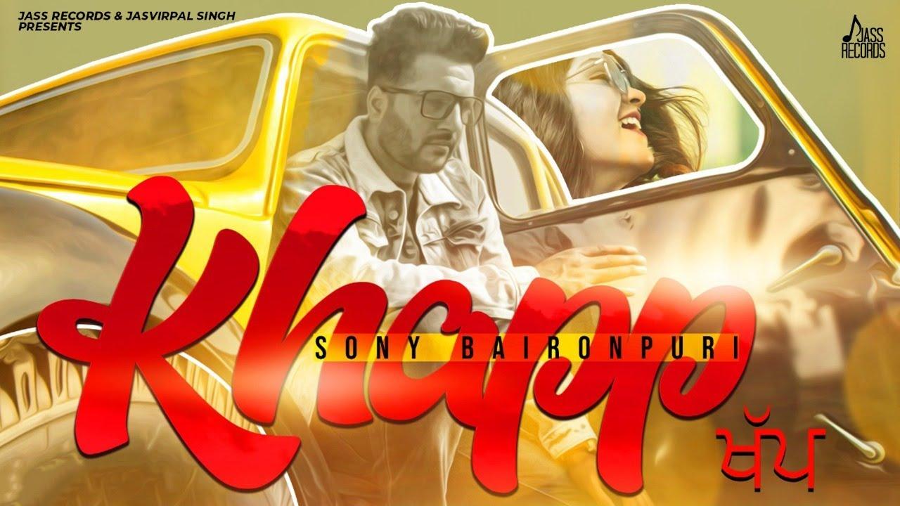 Khapp | (Official Video) | Sony Baironpuri | Latest Punjabi Songs 2020 | Jass Records