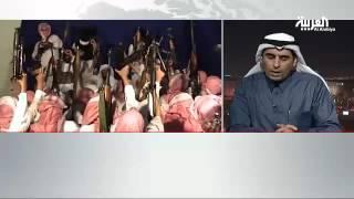 عبد الرحمن اللاحم: #حكم_القصاص رسالة واضحة للعابثين بأمن السعودية