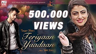 Teriyaan Yaadan| Tauqeer Khan Ft. Balli Kalsi | Latest Punjabi Songs 2015 | KMI Music Bank Holland
