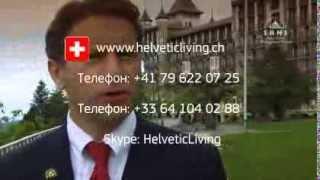 Swiss Hotel Management School, , Обучение и Высшее образование в Швейцарии - www.helveticliving.ch