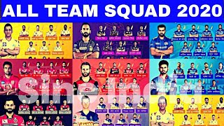IPL 2020 All Team Final Squad | All Team Playing 11 | All Team Players List