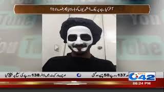 Death Penalty For YouTube Pranks! - Mujrim kon | 2 Feb 2019 | City 42