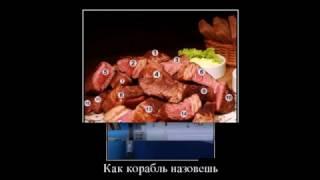 Демотиваторы по русски.Смешные и веселые. Самые сливки !!! Подборка №18