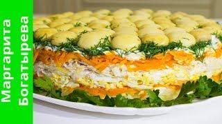 Салат перевертыш – «Грибная поляна» / Праздничные салаты для новогоднего стола