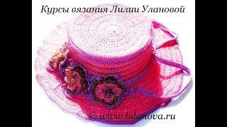 Шляпка - вязание крючком