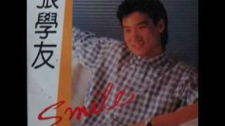情己逝 (Ching Yi Sai) - Jacky Cheung Hok Yau (張學友)