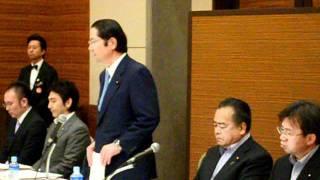 海事振興連盟「仙台タウンミーティング」開催①