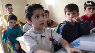 أطفال حلب يتمسكون بالعودة إلى الدراسة رغم مخاطر القصف