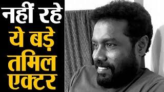 KGF Actor Maran Passed Away Due T Covid - 19   Shudh Manoranjan