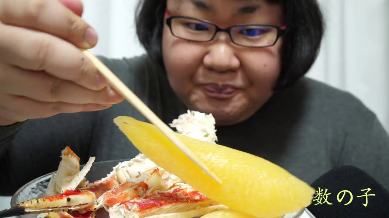 ASMR 蟹 数の子 sea food
