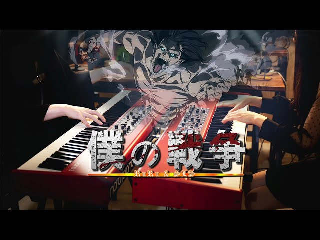 sddefault - Ru's Piano Ru味春捲—[Youtube]