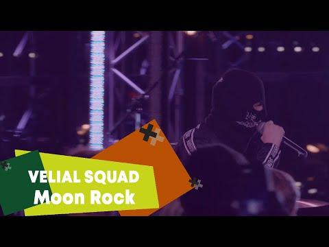 VELIAL SQUAD - Moon Rock (LIVE: Брать живьём на о2тв)
