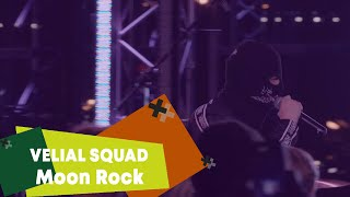 VELIAL SQUAD - Moon Rock LIVE Брать живьём на о2тв