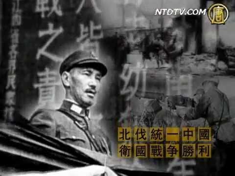 【透视中国】辛灏年:中国命运与台湾前途(上)