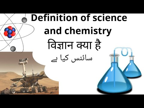 definition of chemistry and science in hindi and urdu