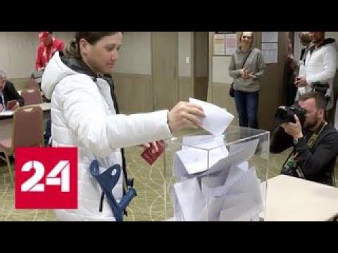 Особый повод: как идет досрочное голосование в труднодоступных уголках России - Россия 24