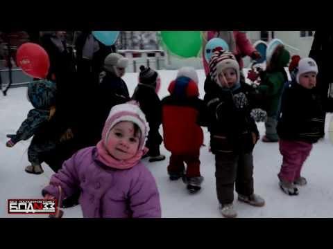 БПАН Гусь-Хрустальный-Отчет о поездке в детские дома 07.12.2013
