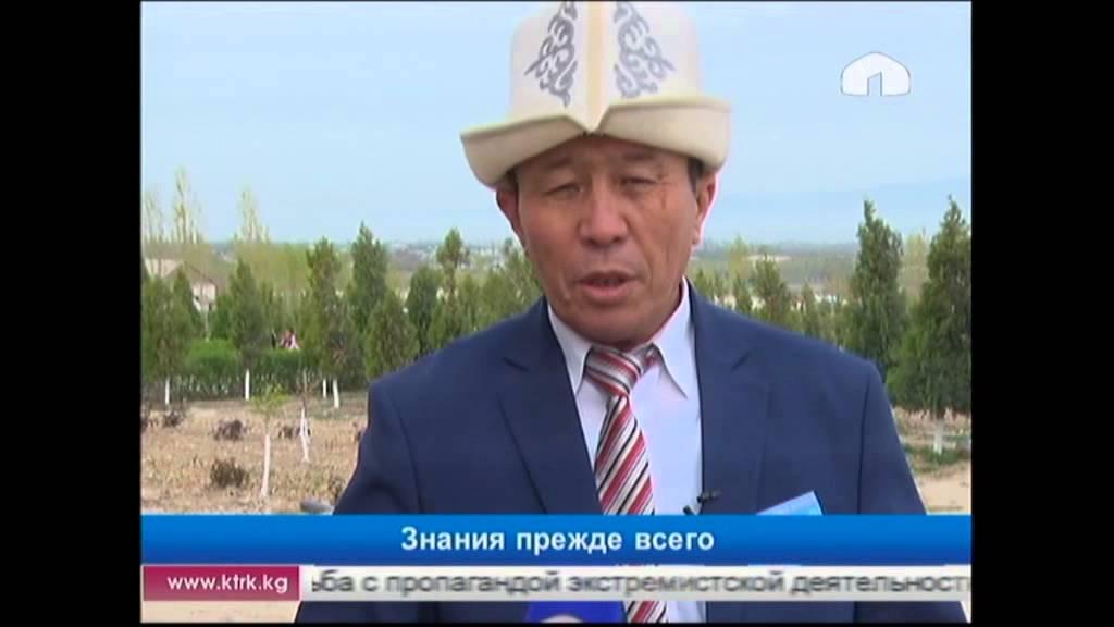 В Баткенской области состоялось открытие дошкольных образовательных учреждений