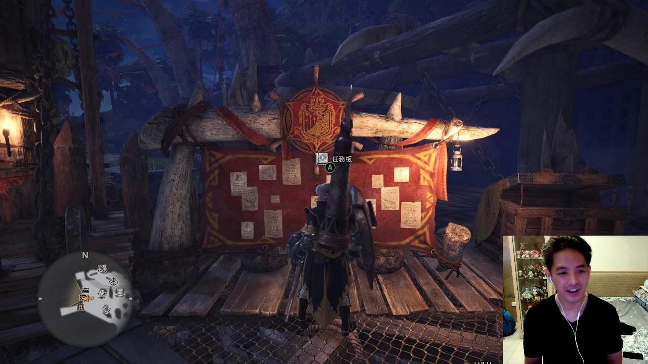 魔物獵人世界 PC day 24 做護石刷珠子。 - YouTube