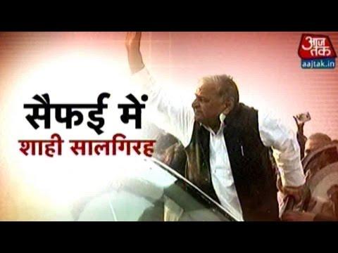 Saifai All Decked Up Ahead Of Samajwadi Party Chief Mulayam Singh's Birthday
