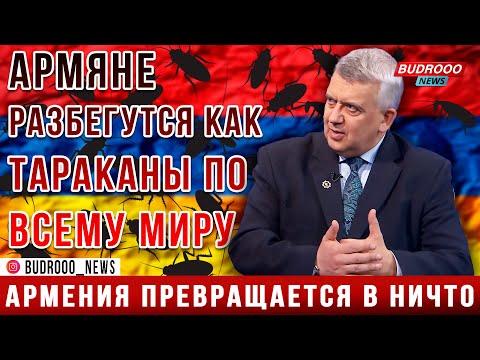 Олег Кузнецов: Армения утратила смысл существования после разгрома во Второй карабахской войне