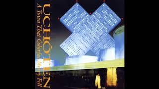 """From the album """"A Town That Colorful Merry Fell"""" (1990)"""