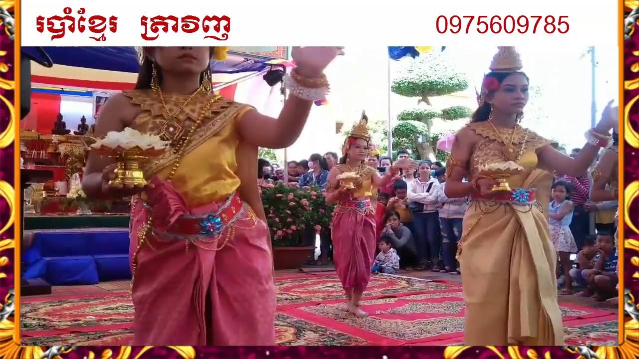 របាំខ្មែរត្រាវិញរាំរដូវកឋិនទាន-Robam khmer Trà Vinh