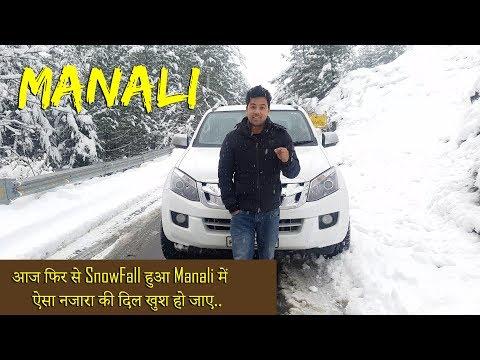 Live Snowfall in Manali   Manali जाने से पहले  इसे जरूर देखें..