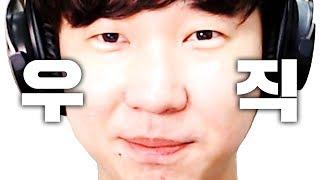 [LOL SHY] 샤튜브 8만 구독자 감사이벤트!