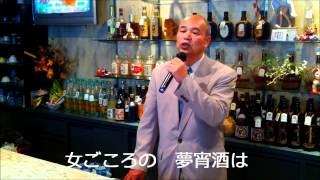 会員数153人の新居浜カラオケ同好会会長飯尾昇さんが多喜浜のカラオケ喫...